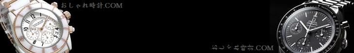 logo_shop2.png